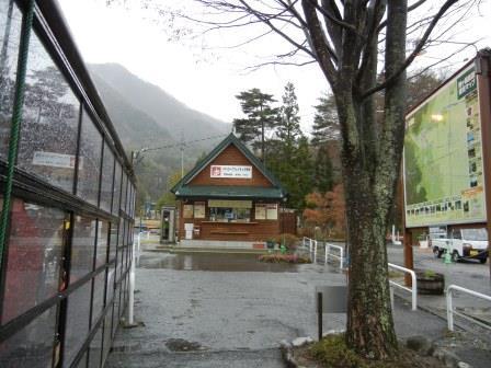 4月24日 駒ヶ岳開山式 001