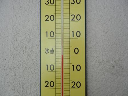 4月24日 駒ヶ岳開山式 006