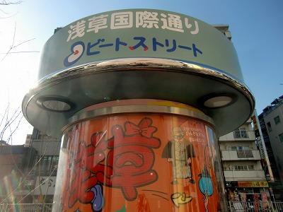 ビートストリートの円柱広告塔
