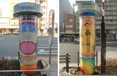 円柱広告塔 ①&②