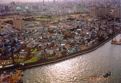 1990年 再開発直前の汐入