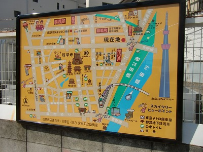 言問橋西詰(浅草追分)に設置の地図
