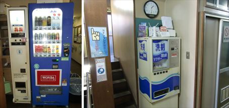 『えびすや』の各種自動販売機