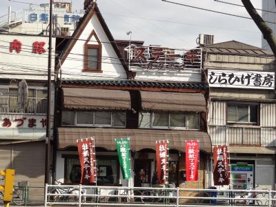 レストラン カタヤマ(東向島)ステーキ