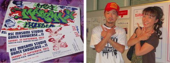 9-22 hiphop