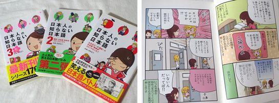 3-9-japanese.jpg