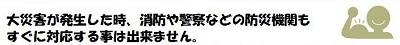 冒頭 (2)