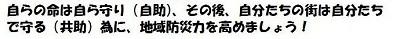 冒頭 (1)