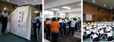 大田区・自治会・中学校合同による避難所訓練