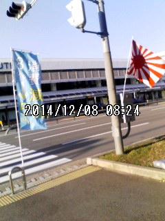 141208_0824~001
