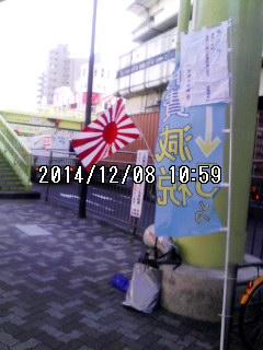 141208_1059~001