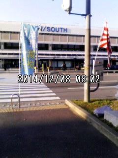 141208_0801~001