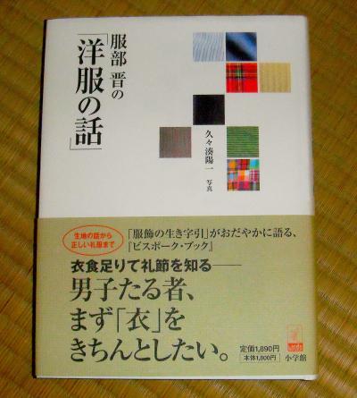 DSCF0635_convert_20120903191254.jpg