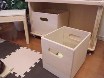 SH3I137おもちゃ箱