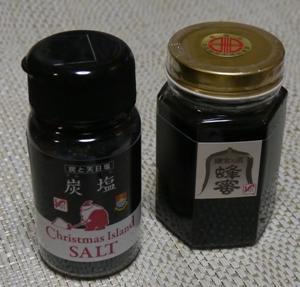 P1000415炭塩