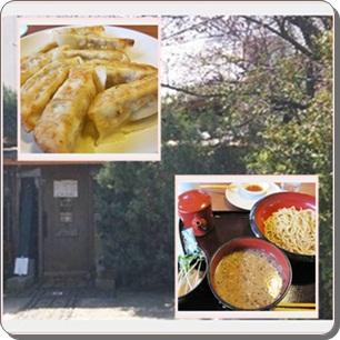 イツワ製麺所