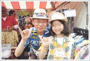 Tetsuさんと子供店長