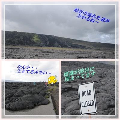 15-1溶岩