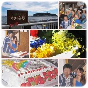 じゅんちゃんWedding Party 1