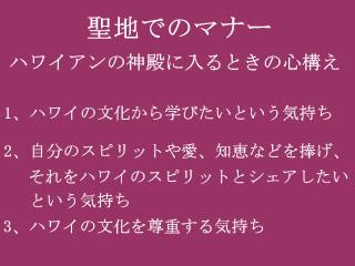 seichi.jpg