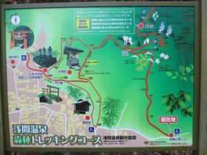 2013年GW松本・安曇野 150