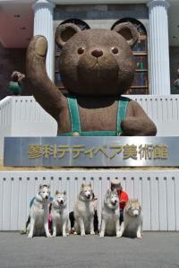 2013年GW清里・ビール祭 495