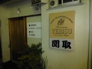 2013年GW清里・ビール祭 114