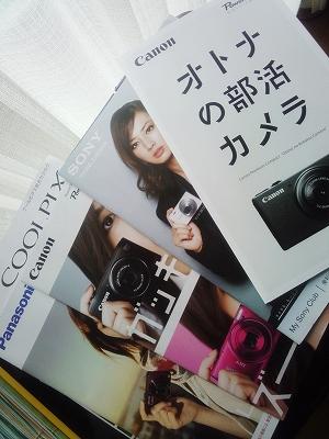 カメラのカタログ