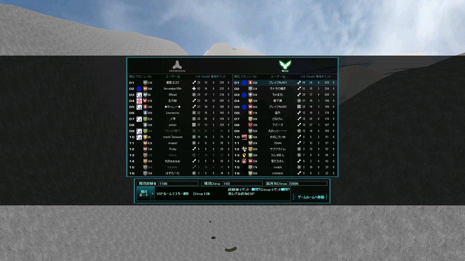 screenshot_028_20121112024101.jpg