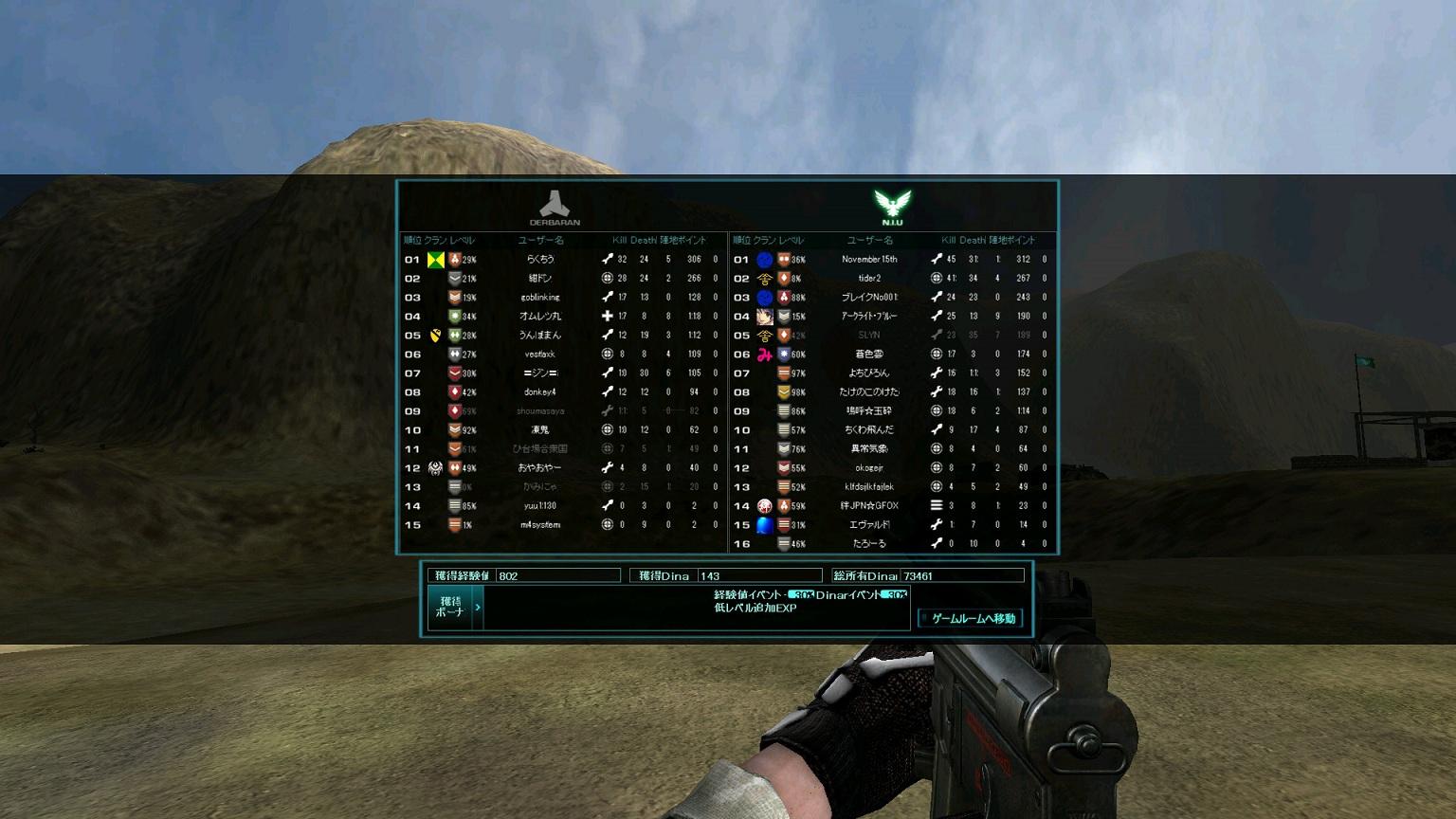screenshot_029_20121112024118.jpg