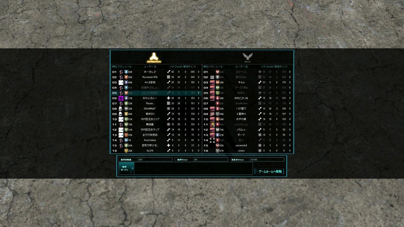 screenshot_030.jpg
