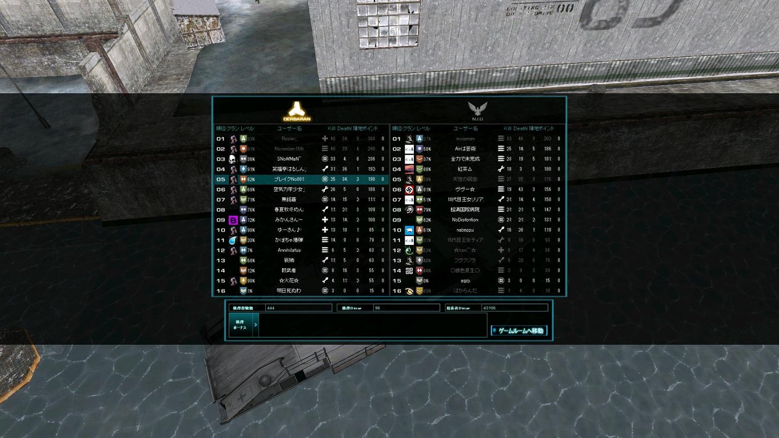 screenshot_031.jpg