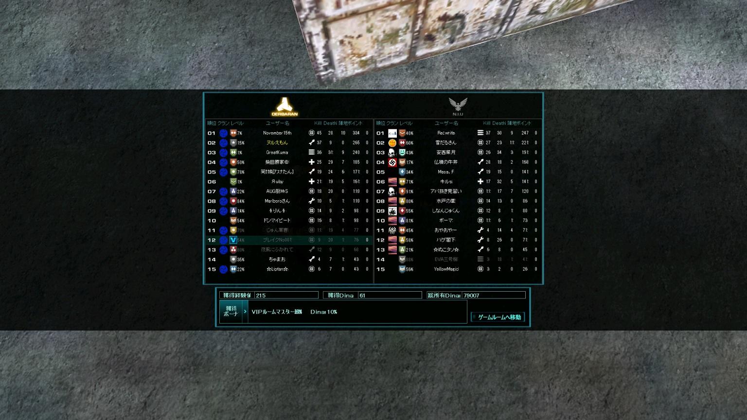 screenshot_043.jpg