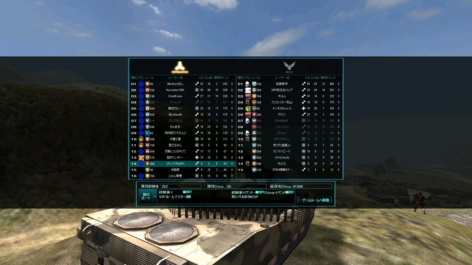 screenshot_068.jpg