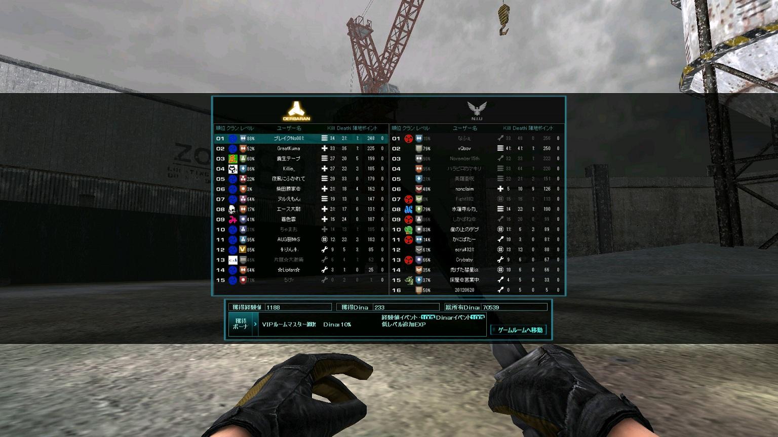 screenshot_420.jpg