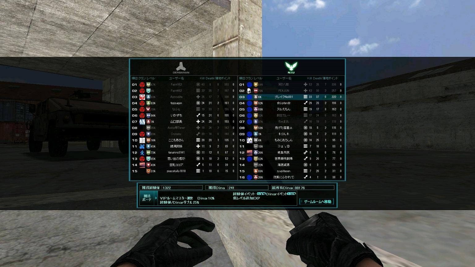 screenshot_432.jpg