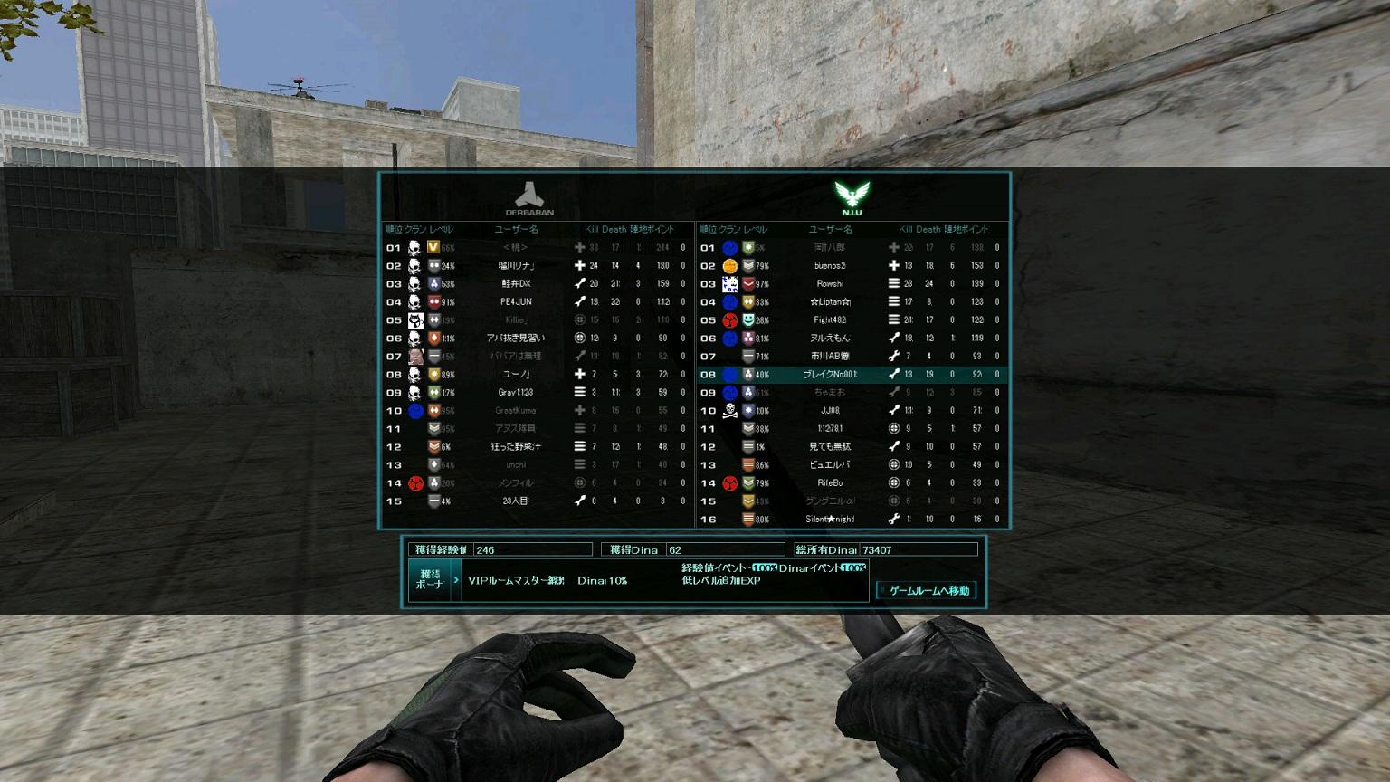 screenshot_455.jpg