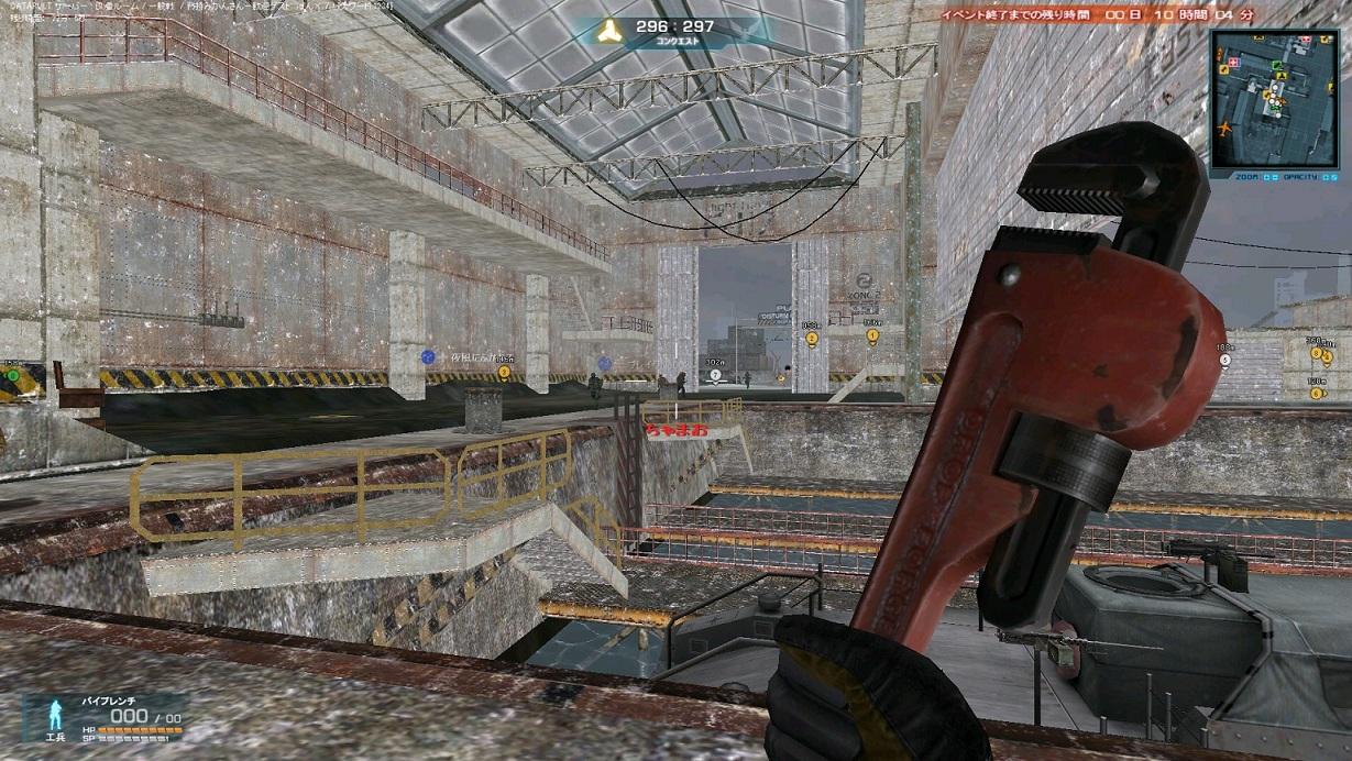 screenshot_467.jpg
