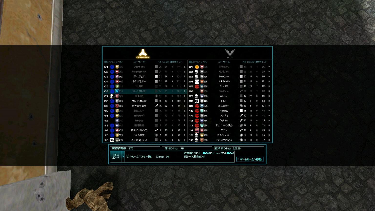 screenshot_470.jpg