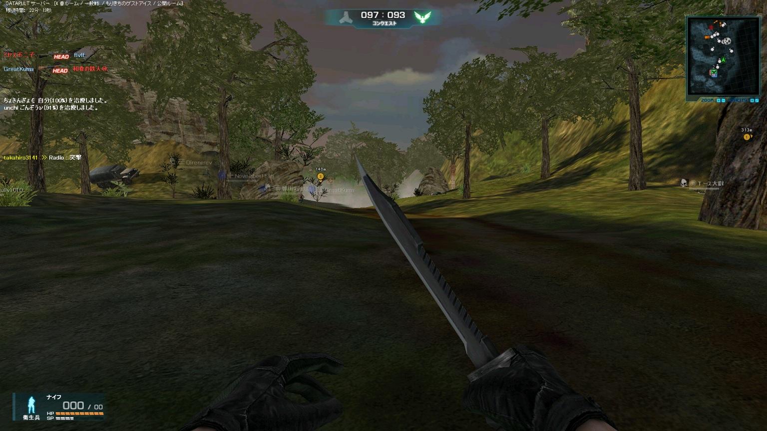screenshot_473.jpg