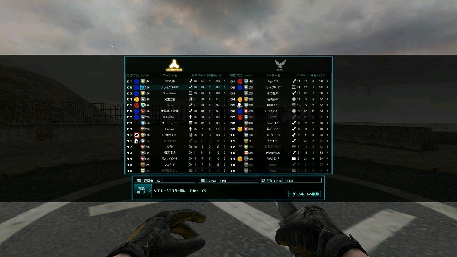 screenshot_475.jpg