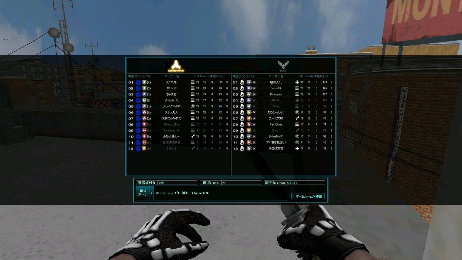 screenshot_482.jpg