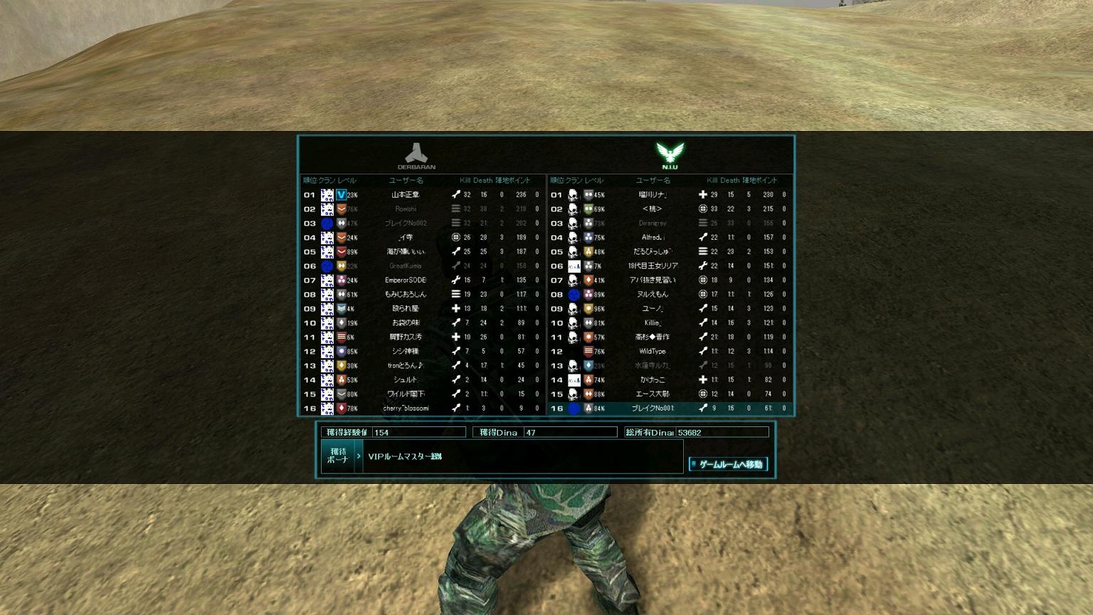 screenshot_483.jpg