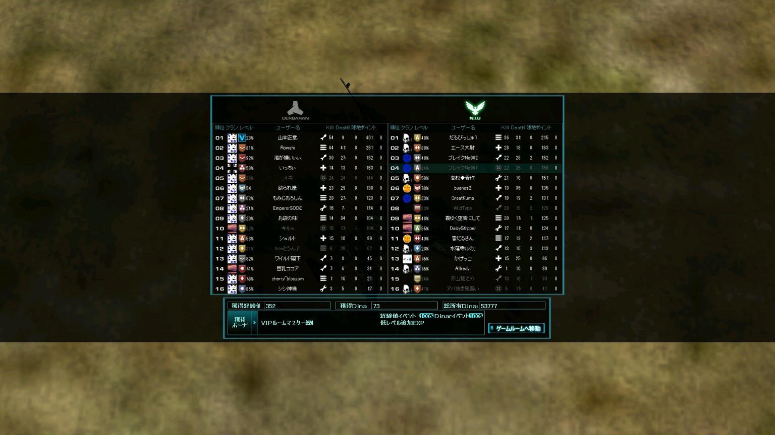 screenshot_485.jpg