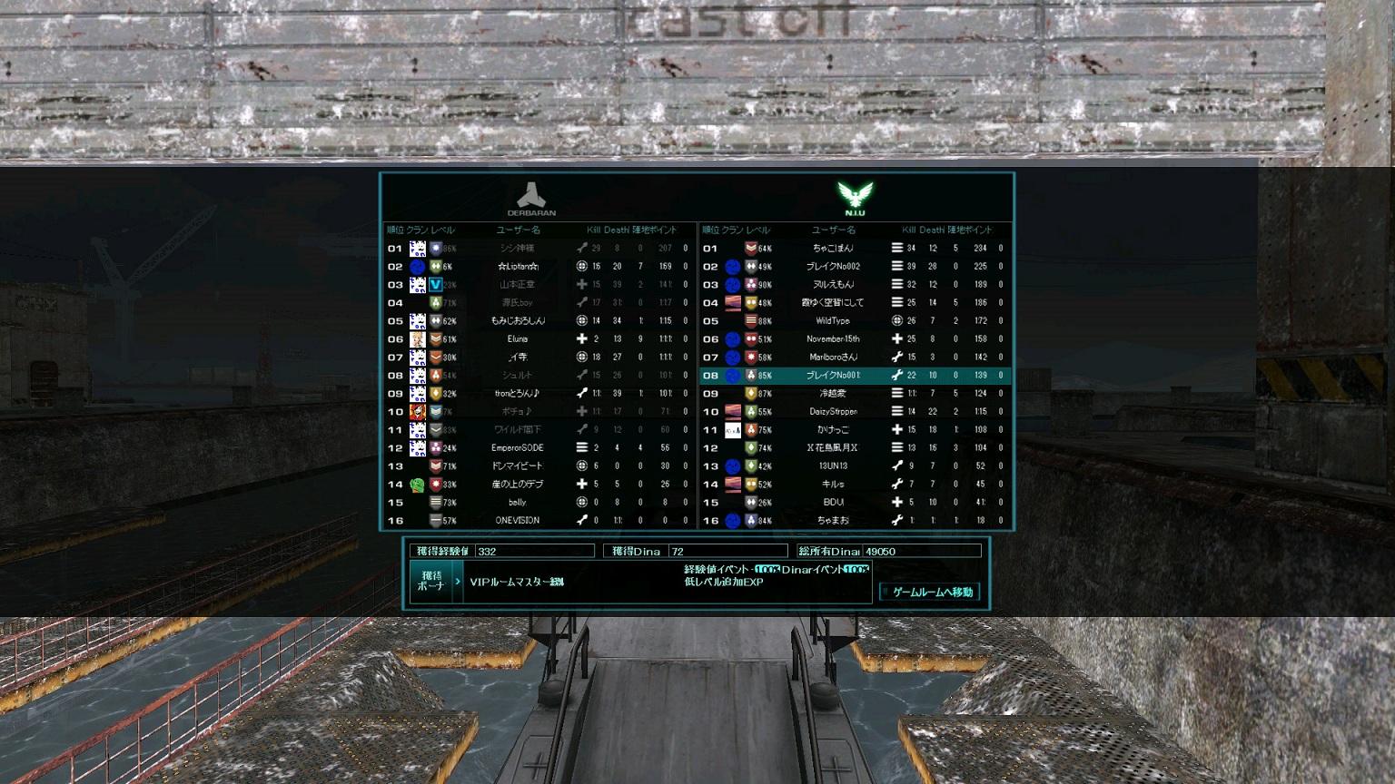 screenshot_486.jpg