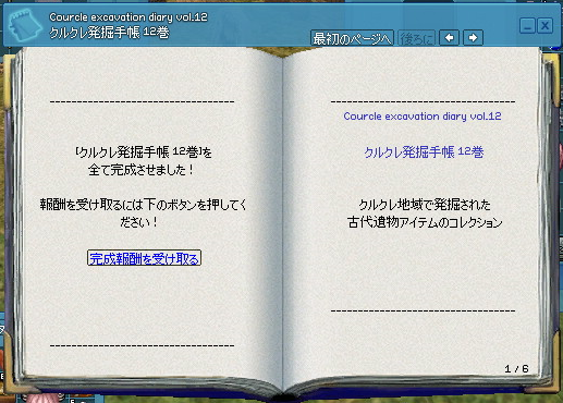 20141009-6.png
