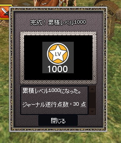 20141009-8.png