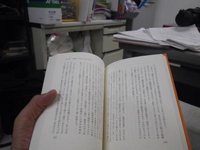 中途半端に読書
