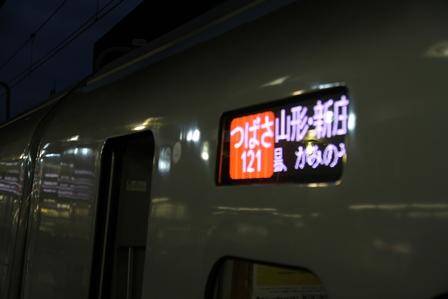 朝一新幹線.jpg