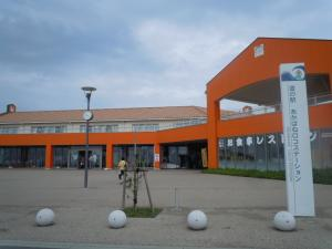 ロコステーション1